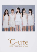 ℃‐ute LAST OFFICIAL BOOK