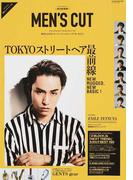 MEN'S CUT TOKYOストリートヘア最前線
