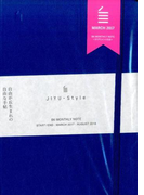 JIYU-Style B6MONTHLY NOTE 青