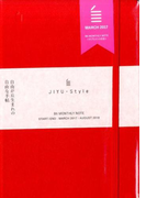 JIYU-Style B6MONTHLY NOTE 赤