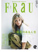 FRaU 2017年 3月号(FRaU)