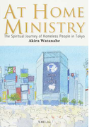 AT HOME MINISTRY The Spiritual Journey of Homeless People in Tokyo