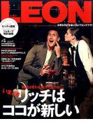 LEON (レオン) 2017年 04月号 [雑誌]