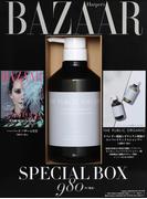 Harper's BAZAAR 2017年4月号 × THE PUBLIC ORGANIC 精油シャンプー 特別セット