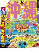 るるぶ沖縄'17(るるぶ情報版(国内))