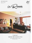 in Room すてきな暮らしをかなえる部屋づくり
