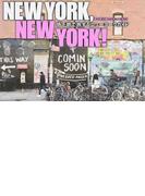 NEW YORK,NEW YORK! 地下鉄で旅するニューヨークガイド (地球の歩き方BOOKS)(地球の歩き方BOOKS)