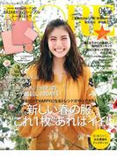 MORE (モア) 2017年 04月号 [雑誌]