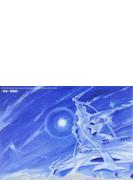宮武一貴画集 MIYATAKE KAZUTAKA MEGA DESIGNER CREATED MEGA STRUCTURES