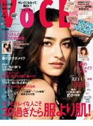 VOCE 2017年 4月号(VOCE)