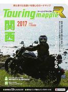 関西 8版