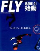 FLY BASKETBALL CALTULE 2017年 04月号 [雑誌]