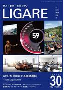LIGARE vol.30(LIGARE)