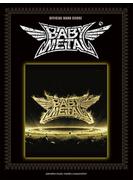 楽譜 BABYMETAL METAL R