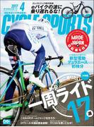 CYCLE SPORTS (サイクルスポーツ) 2017年 4月号