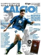 CALCiO2002特別号 2017年 05月号 [雑誌]