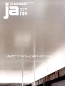 ja (ジェイエー) 2017年 04月号 [雑誌]