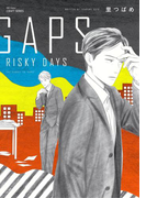 GAPS RISKY DAYS(8)(HertZ&CRAFT)