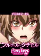 【6-10セット】ヘンタイMANGA症候群