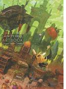 GRAVITY DAZEシリーズ公式アートブック/ドゥヤレヤヴィサーエジュ〈喜んだり、悩んだり〉