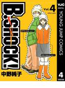 B-SHOCK! 4(ヤングジャンプコミックスDIGITAL)