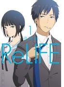 【全1-7セット】ReLIFE【フルカラー】