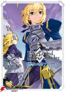 【1-5セット】Fate/Grand Order 電撃コミックアンソロジー(電撃コミックスNEXT)