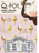 Q‐pot.SEASONAL LOOK BOOK〜Strawberry Milk Gelato〜