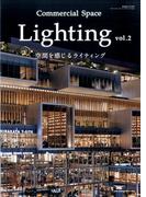 Commercial Space Light 2017年 05月号 [雑誌]