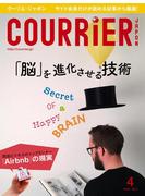 COURRiER Japon[電子書籍パッケージ版] 2017年 4月号