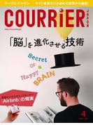 COURRiER Japon[電子書籍パッケージ版] 2017年 4月号(COURRiER Japon)