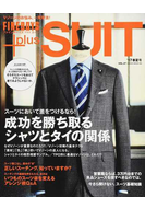 FINEBOYS+plus SUIT VOL.27('17SPRING−SUMMER) 成功を勝ち取るシャツとタイの関係