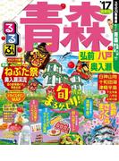るるぶ青森 弘前 八戸 奥入瀬'17(るるぶ情報版(国内))