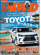 LET'S GO 4WD【レッツゴー4WD】2017年4月号(LET'S GO 4WD)