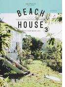BEACH HOUSE 海を感じるインテリア issue3