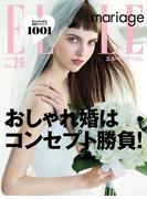 ELLE mariage no.29