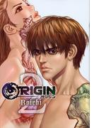 ORIGIN 2 (ヤングマガジン)(ヤンマガKC)