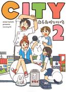 CITY 2 (モーニング)