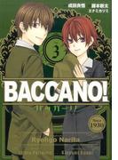 バッカーノ! 3 (ヤングガンガンコミックス)(ヤングガンガンコミックス)