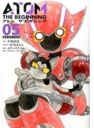 アトム ザ・ビギニング 05 (HCヒーローズコミックス)