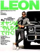 LEON (レオン) 2017年 05月号 [雑誌]