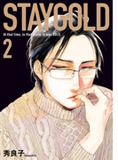 STAYGOLD(2)(onBLUE comics)