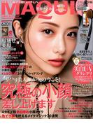 MAQUIA (マキア) 2017年 05月号 [雑誌]