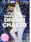 岩田剛典DREAM CHASER