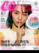 CanCam (キャンキャン) 2017年 05月号 [雑誌]