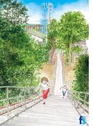 恋と巡礼 (flowers comics 海街diary)(flowers コミックス)