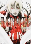 BAROQUE 2巻セット