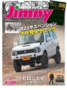 JIMNY SUPER SUZY No.099