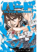 バード BLACK MARKET(1)(近代麻雀コミックス)