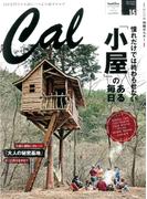 Cal 2017年 05月号 [雑誌]